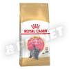 Royal Canin FBN British Shorthair Kitten 2kg