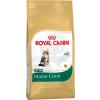 Royal Canin FBN Kitten Maine Coon 2 kg