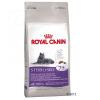 Royal Canin Sterilised +7 - 3,5 kg