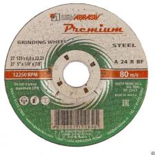 Russia Prémium vágókorong fém, rozsdamentes acél 125x 1,6x 22,2mm LUGA barkácsolás, csiszolás, rögzítés