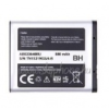 Samsung AB533640BU / BE gyári akkumulátor (880mAh, Li-ion, S8300)*
