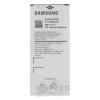 Samsung EB-BA310ABE (A310 Galaxy A3 2016) kompatibilis akkumulátor 2300mAh Li-Ion gyári csomagolás nélkül