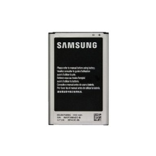 Samsung EB-BN750BBC gyári akkumulátor (3100mAh, Li-ion, N7505 Note 3 Neo)* mobiltelefon akkumulátor
