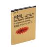 Samsung EB-L1G6LLA-2800mah Akkumulátor 2800 mAh akku