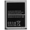 Samsung EB-L1G6LLU Akkumulátor 2100 mAh akku Samsung utángyártott