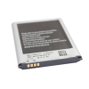 Samsung EB-L1G6LLUC Akkumulátor 1600 mAh akku