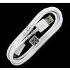 Samsung ECB-DU4EWE microUSB adatkábel, 1,5m , fehér, gyári csomagolás nélkül