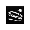 Samsung ECBDP4AWE Galaxy Tab adatkábel, fehér, gyári csomagolás nélkül