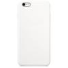 Samsung G920 Galaxy S6 fehér fényes jelly szilikon tok