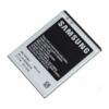 Samsung Galaxy S3 mini akkumulátor, 1500 mAh