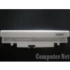 Samsung N150-WH Utángyártot, Új, 6 cellás laptop akkumulátor(fehér)