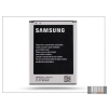 Samsung N7100 Galaxy Note II gyári akkumulátor - Li-Ion 3100 mAh - EB595675LU (csomagolás nélküli)