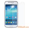 Samsung Samsung Galaxy S4 Zoom edzett üveg kijelzővédő 0.3mm