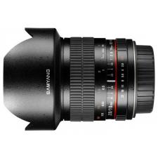 Samyang 10mm f/2.8 ED AS NCS CS (Canon) objektív