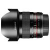 Samyang 10mm f/2.8 ED AS NCS CS (Micro Four Thirds)