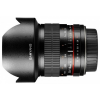 Samyang 10mm f/2.8 ED AS NCS CS (Nikon)