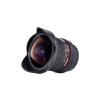 Samyang 12mm F2.8 ED AS NCS Fish-eye (Pentax)