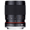 Samyang 300mm f/6.3 ED UMC CS (Micro Four Thirds) (fekete)