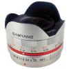 Samyang 7.5mm f/3.5 Fish-eye (Micro 4/3) (ezüst)