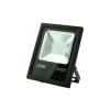 Sandria R1475 - LED reflektor SANDY LED/20W/230V