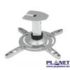 SBOX PM-101 mennyezeti projektor tartó konzol (PM-101)