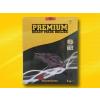 SBS premium ready-made boilies m1 1 kg 20 mm