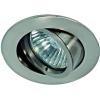 Schrack Technik LIMY6800NI  My68 Round, MR16, GU5,3, 50W, IP20, adjustable, br. Nickel