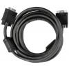 Sencor SCO 505-015 (VGA kábel)