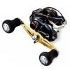 Shimano Grappler BB 201 HG (16grapbb201hg)