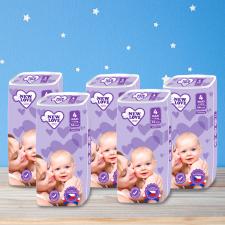 Shoppy New Love Premium comfort gyermek eldobható pelenka, 4 MAXI, 7-18 kg, 5x44 db pelenka