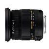 Sigma 17-50mm f/2.8 EX DC OS HSM zoom alalpobjektív Nikon DSLR gépekhez