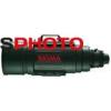 Sigma 200-500 mm f/2.8 APO EX DG /Nikon/