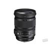 Sigma 24-105mm f/4 (A) DG OS HSM objektív Canonhoz