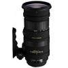 Sigma 50-500mm f/4.5-6.3 DG OS HSM Nikon
