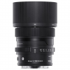 Sigma 65mm f/2 DG DN Contemporary (Sony E)