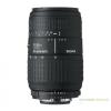 Sigma SIGMA 70-300mm objektív - f4-5,6 DG Makro