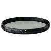 Sigma WR Circular Polar szűrő (95mm)