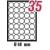 Signum Etikett 40 mm átmérőjű kör alakú  100 lap 35 címke/lap 2026058