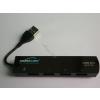 Silverline SILVERLINE SL-004H 4 portos USB Hub