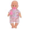 Simba New Born Baby. pisilős baba rózsaszín ruhában