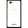 Sony C2004, C2005 Xperia M DualSim akkufedél NFC antennával fehér*