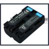 Sony DSLR-A200  7.2V 1500mAh utángyártott Lithium-Ion kamera/fényképezőgép akku/akkumulátor