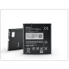 Sony Sony Xperia S/V/Arc S gyári akkumulátor - Li-Ion 1700 mAh - BA800 (bontott/bevizsgált)