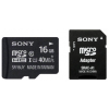 Sony SR-16UYA - Micro SD kártya