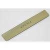Sony ST23 Xperia Miro alsó takaró csík arany*