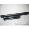 SONY VGP-BPS22 Utángyártot, Új laptop akkumulátor