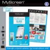 Sony Xperia XA1, Kijelzővédő fólia, ütésálló fólia (az íves részre is!), MyScreen Protector, Full Screen Glass, fekete