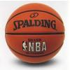 Spalding Kosárlabda, 5-s méret SPALDING SILVER