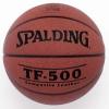 Spalding Kosárlabda, 7-s méret SPALDING TF 500
