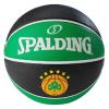 Spalding Kosárlabda, 7-s SPALDING PANATHINAIKOS